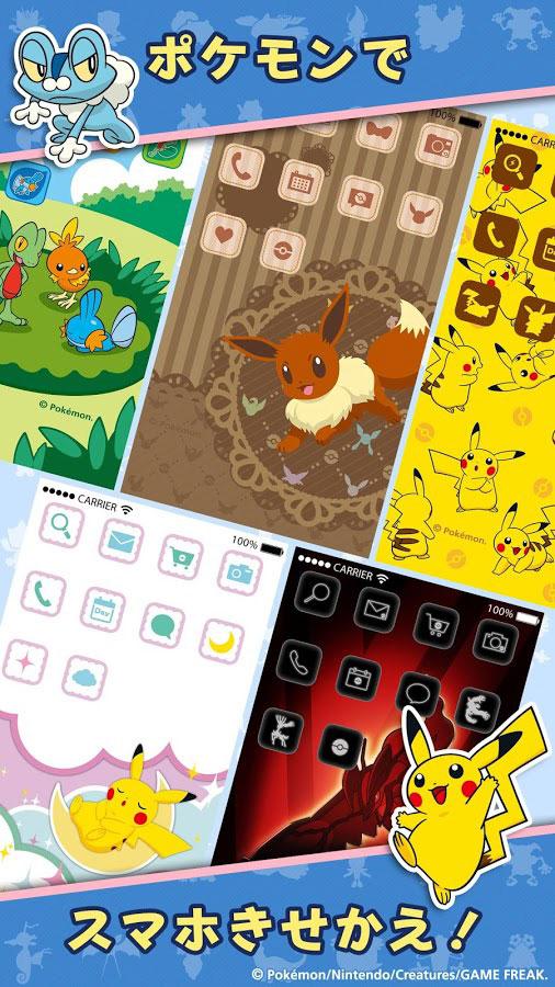 Pokemon-Style-Android-App-1.jpg